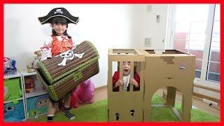 海賊ごっこ エアズーカーでやっつけろ!! 宝探し探検ごっこ こうくんねみちゃん AIRZOOKA Play Pirates Explore the treasure hunt