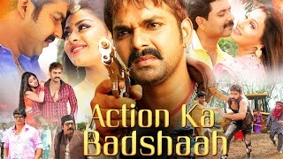 Action Ka Badsaah   Pawan Singh, Tanushree   Superhit  Bhojpuri Action Movie   2017   HD