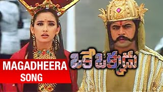 Oke Okkadu Telugu Movie   Magadheera Song   Arjun Sarja   Manisha Koirala   Shankar   AR Rahman