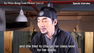 Lost Flower Eo Woo-dong (2015) - Special Interview