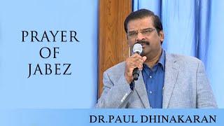 Prayer of Jabez (English - Hindi) - Dr. Paul Dhinakaran