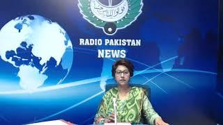 Radio Pakistan News Bulletin 3 PM  (19-07-2018)