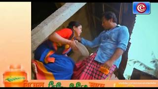 Bangla Natok 2016 -পাগলা ঘর জামাই by Eid Comedy Natok 2016