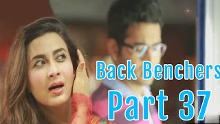 Bangla Natok Back Benches ( ব্যাক ব্যাঞ্চারর্স ) - Part 37