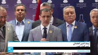 سعد الدين العثماني يشكل حكومة مغربية جديدة من 6 أحزاب