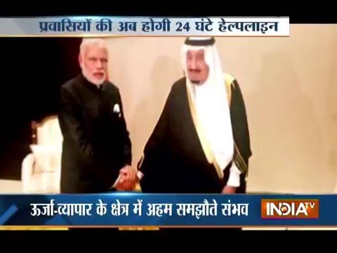 Xxx Mp4 PM Modi S Saudi Arabia Visit PM Modi To Meet King Salman Today 3gp Sex
