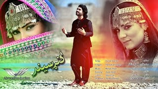 Humayun Angar New Songs Da Kunar Seend
