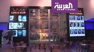 صباح العربية: المسرح يعود إلى البصرة