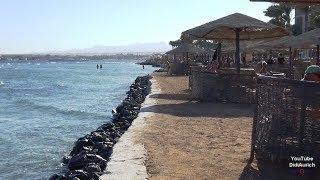 Der Strand Grand Makadi, Makadi Palace Hotel, Makadi Spa, Jaz Aquaviva, Sunwing Waterworld Makadi
