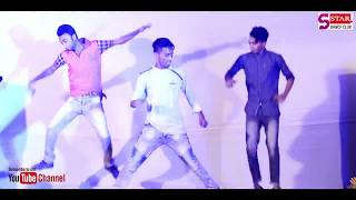 Bangla New Dance Video ।। Song : Jala diona।। S Stra Dance Club ।।  Choreography By S Star Team