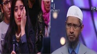 فتاه تقول ان الاسلام همجي لأنه يسمح بتعدد الزوجات والشيخ ذاكر نايك لا تغلطي في وجودى !