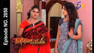 Manasu Mamata   17th August 2017  Full Episode No 2050   ETV Telugu