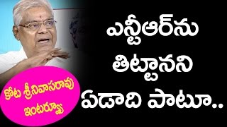 Kota Srinivasa Rao Birthday Special Interview | NTR Controversy | Comments on Tollywood | 10TV