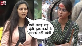 Bigg Boss 11: सपना चौधरी ने ज्योति को दिखाई दादगीरी |  Sapna Chaudhary Fighting Jyoti Kumari |