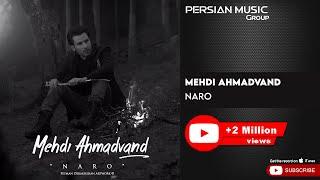 Mehdi Ahmadvand - Naro ( مهدی احمدوند - نرو )