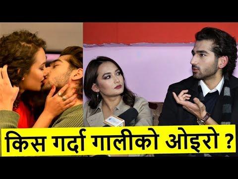 Aashirman र Silpa ले किस गर्दा गाली खाए ? कमेन्ट गर्नेलाई यसाे भन्छन् | The break up | Harpal