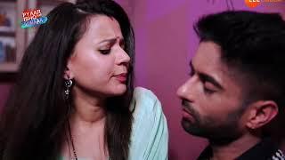 Pyar, ishq Aur Gunah (Episode 1)