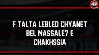 Ouled El Bahdja 2018 | La Casa Del Mouradia