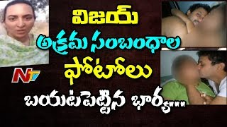 Vanitha Reveals Shocking Pictures & Videos of Vijay Sai's Illegal Affairs || NTV