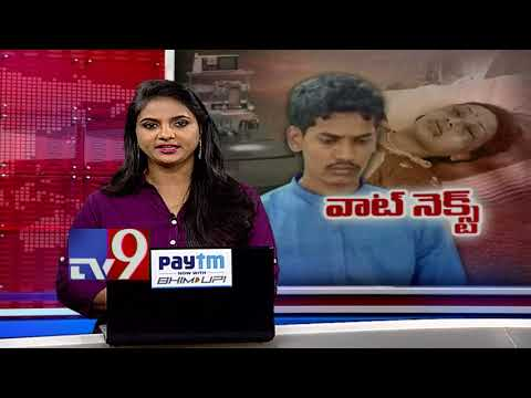 Will sadist husband Rajesh and wife Sailaja reunite? - TV9