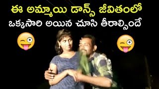 Hot Recording Dance 2017 new video || Recording Dance Without Dress || RDH Dance TV ||