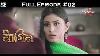 Naagin (Bengali) - 18th October 2016 - নাগিন - Full Episode