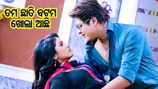 New Odia Film - Super Michhua | Best Comedy Scene - Tama Chhati Button Khola Achhi | Sarthak Music