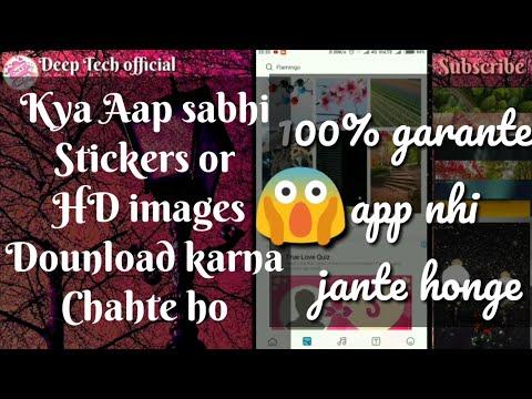 Xxx Mp4 HD Love Background Images Dounload For Status Vid Status Banane Ke Liye Full HD Image Dounload Kare 3gp Sex