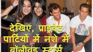 Bollywood DRUNK party Footage | actors | actress | stars | party | Today Hot
