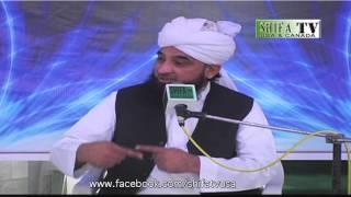 Asli Peer Naqli Peer By Allama Raza Saqib Mustafai 03 Dec 2016