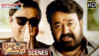 Janatha Garage Telugu Movie Scenes | Mohanlal Powerful Warning to Sachin Khedekar | Jr NTR