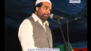 Kalma Sharif( La ilaha illallah )Yousuf Memon In Sharjah.By Visaal