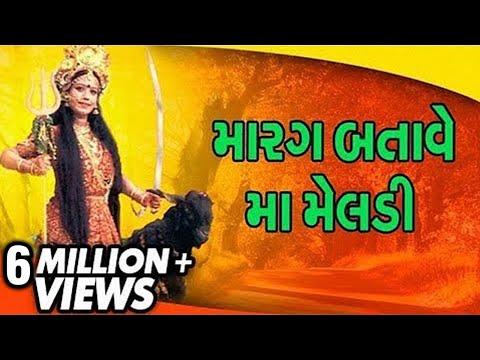 Xxx Mp4 Marag Batave Maa Meladi Gujarati Devotional Songs Aarti Bhajans 3gp Sex