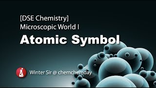 [DSE Chem] Microscopic World I: Atomic symbols