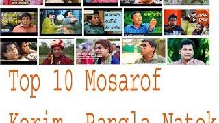 Top Ten(10)Mosarof korim Bangla Natok 2016 bangla natok online