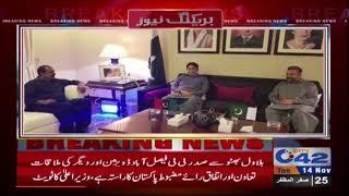 President PP Faisalabad met with Bilawal Bhutto Zardari