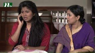 Bangla Natok Pagla Hawar Din l Nadia, Mili, Selim I Episode 15 l Drama & Telefilm