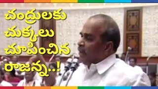 YSR Punch To Chandrababu And Counters To KCR || Post360