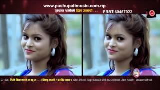 New Super Hit Lok Dohori Song Dil Jalayo Maya Le by Puskal Sharma HD
