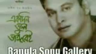 সুমন বাপ্পি জিবনের সেরা গান