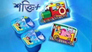 Shokti Plus Doi Sticker CG