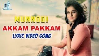 Munnodi Movie   Akkam Pakkam Song   Making Video with Lyrics    Remya Nambeesan   Trend Music