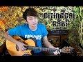 Download Video NDX - Ditinggal Rabi   Nathan Fingerstyle   Guitar Cover   Via Vallen   Nella Kharisma 3GP MP4 FLV