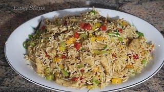 Chicken Fried Rice | Restaurant Style Chicken Fried Rice Recipe