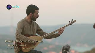 Ruken Newa & Xelef Diljan - Zimanê Kurdî 💚