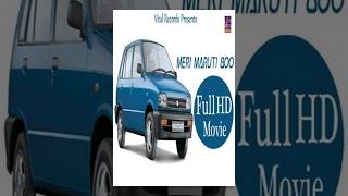 Meri Maruti 800 Full HD New Movie - Latest Punjabi Movie - Superhit Punjabi Comedy Films