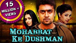 Mohabbat Ke Dushman (Sillunu Oru Kaadhal) Tamil Hindi Dubbed Full Movie | Suriya, Jyothika, Bhumika