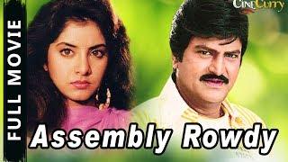 Assembly Rowdy | Full Telugu Movie | Mohan Babu, Divya Bharti