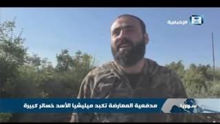 المعارضة تركز على ضبط الإحداثيات في استهداف ميليشيا الأسد