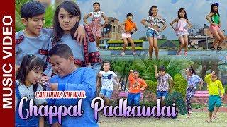 Cartoonz Crew JR | Chappal Padkaudai | Almoda Rana Uprety |  Cover Dance Video